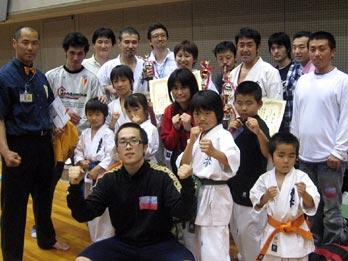 極真空手溝の口道場 神奈川県空手道選手権大会