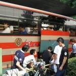 三軒茶屋からバスに乗り込み、いざ出発!