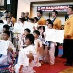 少年部の表彰式。