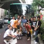 三軒茶屋道場前からバスに乗り込み出発