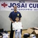 幼年の部で準優勝した宮腰慶太君。