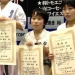 勝野瑞喜 小学五年生男子軽量級 三位
