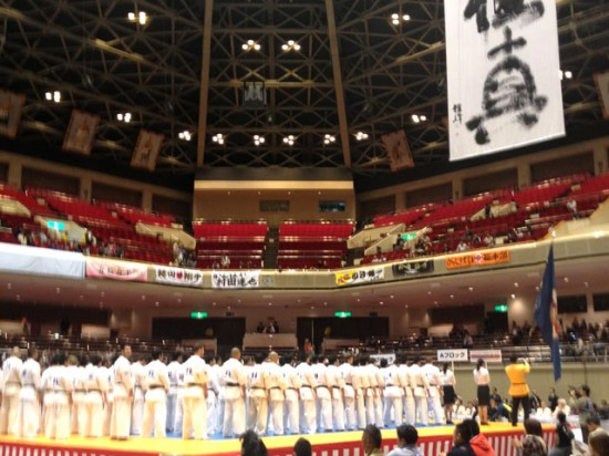 第44回全日本空手道選手権大会 開会式