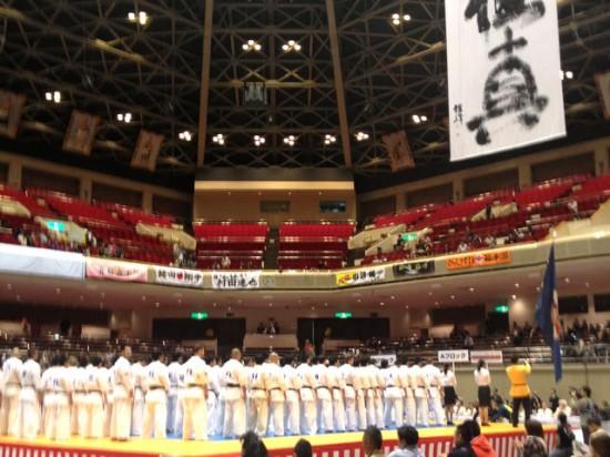 極真第44回全日本空手道選手権大会 開会式