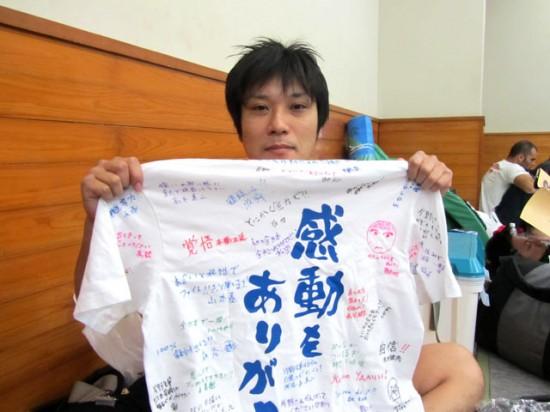 極真第44回全日本空手道選手権大会 試合後の片野選手