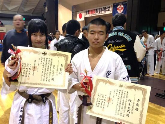 2012関東極真空手道選手権大会