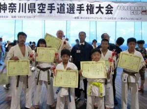 2012横浜カップ