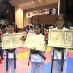 2013関東極真空手道選手権大会01
