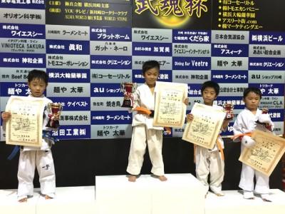 2015極真会館 神奈川県大会 武魂杯 入賞者1