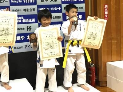 2015極真会館 神奈川県大会 武魂杯 入賞者5