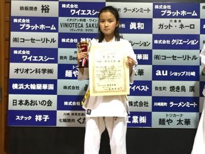 2015極真会館 神奈川県大会 武魂杯 入賞者6