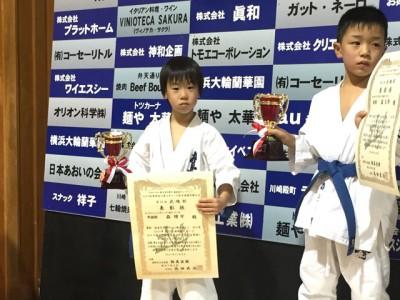 2015極真会館 神奈川県大会 武魂杯 入賞者10