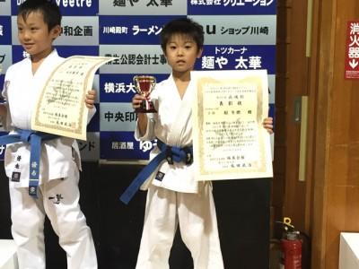 2015極真会館 神奈川県大会 武魂杯 入賞者13