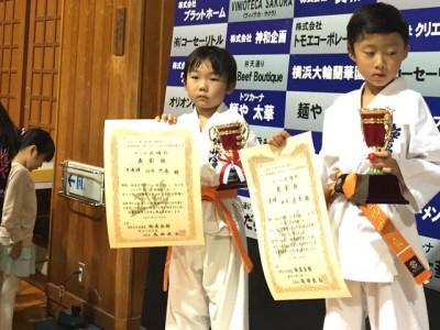 2015極真会館 神奈川県大会 武魂杯 入賞者15