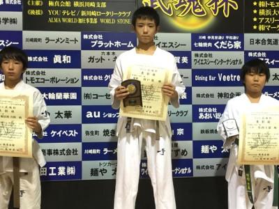 2015極真会館 神奈川県大会 武魂杯 入賞者16