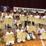 横浜カップ2016