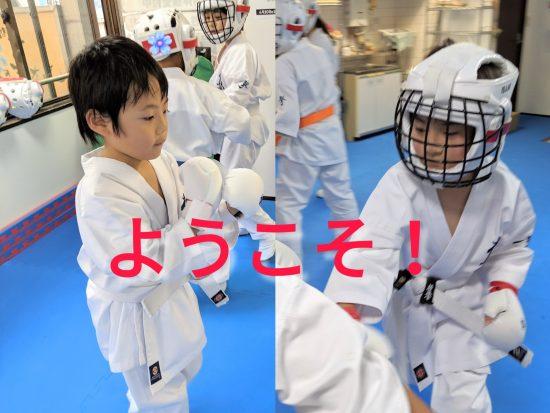 PicsArt_07-17-11.04.59